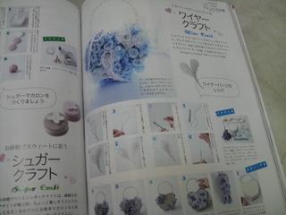 P1001404
